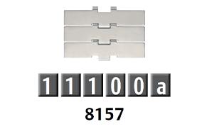 8157 重荷鏈條