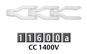 CC 1400V 箱式輸送鏈條